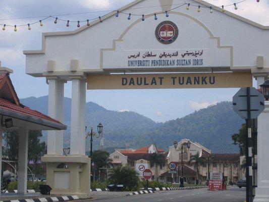Universiti Pendidikan Sultan Idris Malaysia Fees Courses Intakes