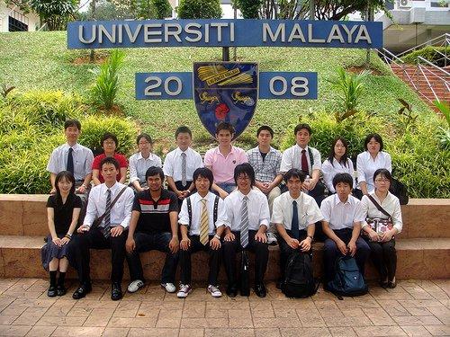 University Malaya Um Kuala Lumpur Malaysia Fees Courses Intakes