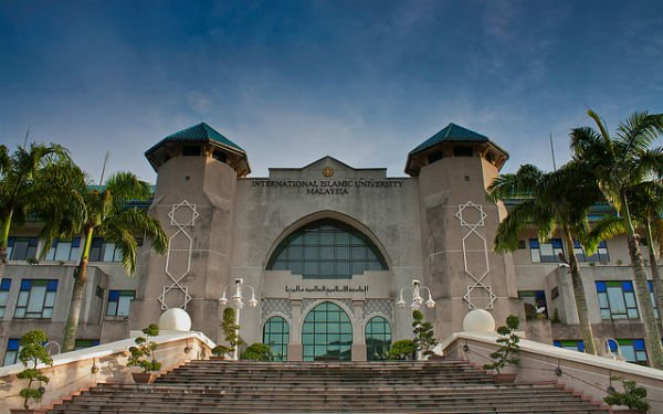 International Islamic University Malaysia (IIUM) | Fees