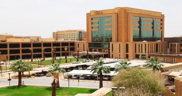 جامعة ابن سينا جدة